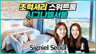 "Super Luxury Hotel ""Signiel Seoul"" Deluxe Suite Room Review"