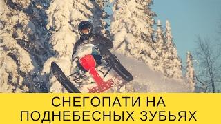 Взрыв снега на Поднебесных Зубьях в Борисовке