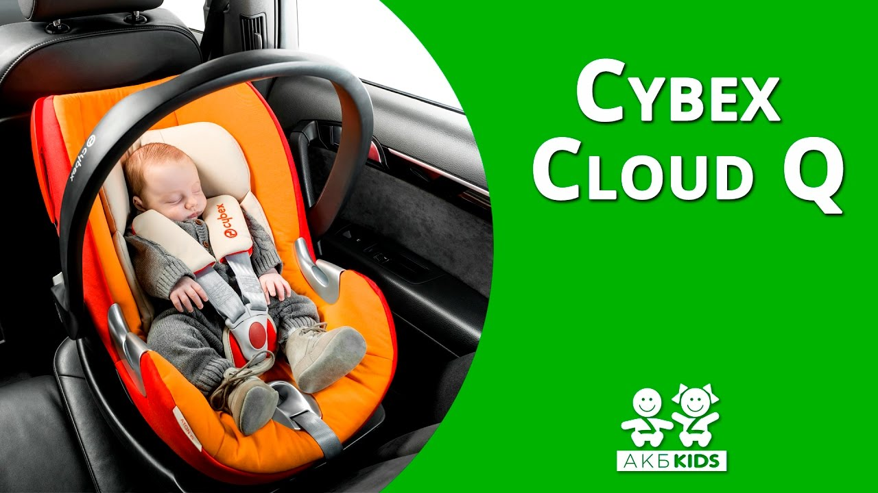 Infant car seat review: cybex aton 1 / 2 / q / cloud q. Part of the baby gear. Not to buy)—when the canopy is hidden away, it interferes with the carry handle.