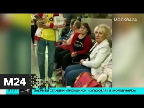 Пассажиры рейса Москва – Ереван вылетели после 10-часовой задержки - Москва 24