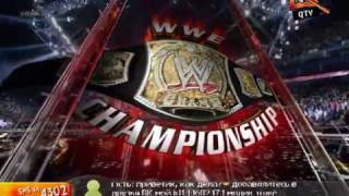 WWE Raw SuperShow 2012.04.16 (QTV)