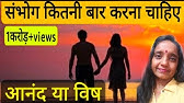 Harami - Full Movie   New Hindi Short Film 2019   Latest