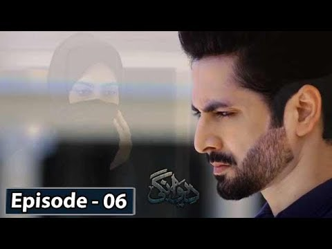 Deewangi - Episode 06 || English Subtitles || 22nd Jan 2020 - HAR PAL GEO