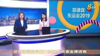 【东运会】我国选手吴琪雁 500米短道速滑女子单人赛摘金
