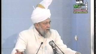 Urdu Khutba Juma on July 14, 1995 by Hazrat Mirza Tahir Ahmad