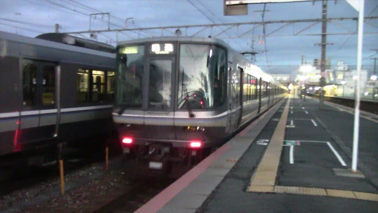 山陽本線】JR西日本223系電車 回...
