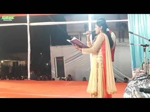 Live stej show नागपुर नवीन नगर  कहाँ मेर होथे अचानकपुर गांव  रामु दीवाना/कु.शानु धुर्वे