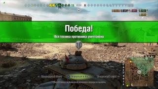 WOT Console - Контракт Ramrod7ЭтапPS4XBOX WOT Mercenaries