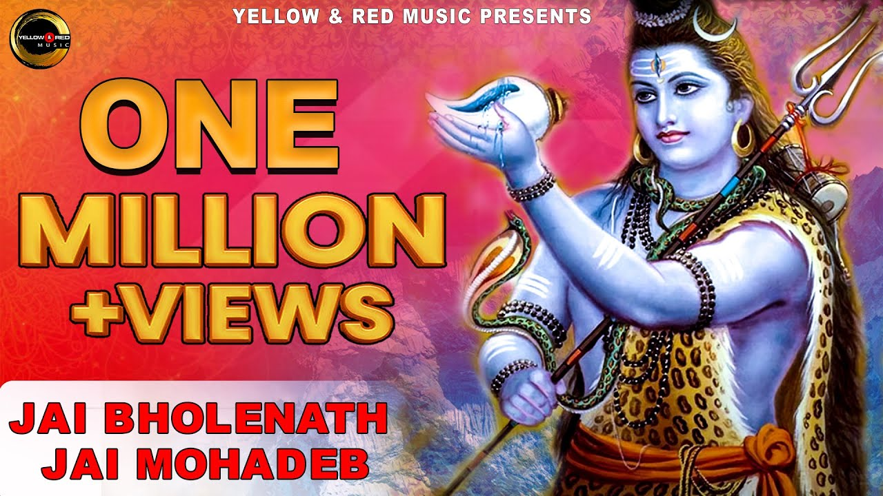 Download Jai Bholanath Jai Mohadeb (জয় ভোলানাথ  জয় মহাদেব) by Janiva Roy | Bengali Devotional Song