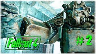 2.Путь до Корвеги. Прохождение Fallout 4 в режиме Выживание