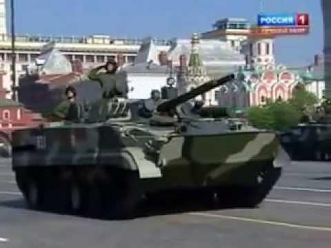 Катюша, Military March Red Square 2010 Парад Победы[1]