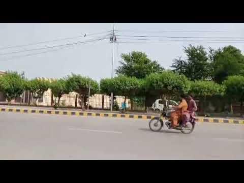 Globe (trotting) in #Karachi