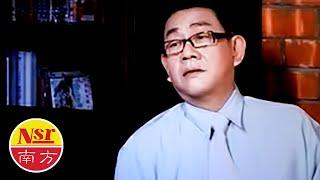 魏汉文Wei Han Wen – 经典流行恋歌【灌醉】