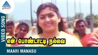 En Pondatti Nallava Tamil Movie | Maari Manasu Video Song | Deva | Kushboo | Pyramid Glitz Music