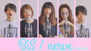 """【アイドル本人が歌う】""""おっぱい""""と""""ち○ぽこ""""がビートになっちゃいました。""""nerve"""" BiS a cappella cover"""