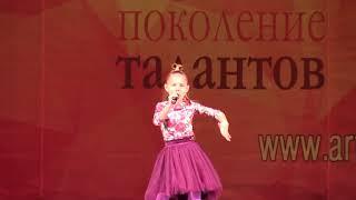 47 Елизавета Недобер ДНР г Донецк