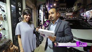 اربح مع المركز الطبي التركي للتجميل وزراعة الشعر Zain Beauty Clinic 25 رمضان