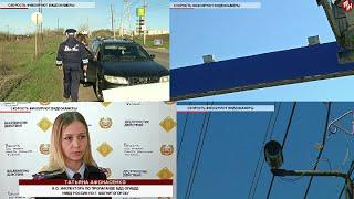 видео На каком расстоянии радары фиксируют скорость автомобиля