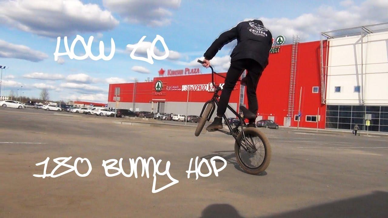Как сделать bunny hop фото 834