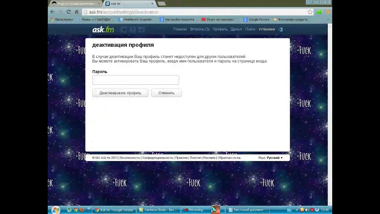 Ask fm google