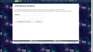 видео Восстановление почты Mail.ru