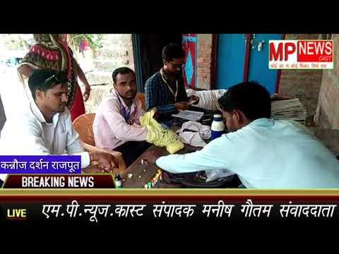 इन्दरगढ़ आयुष्मान भारत योजना के तहत रजिस्टेशन कर लोगो को बताए क्या है इस योजना से लाभ देखिए लइव