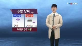 [날씨] 3월25일_라이프스타일 예보(05시)