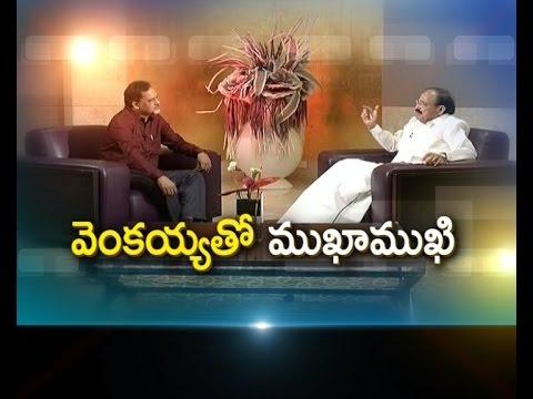 Etv Exclusive Interview With Union Minister Venkaiah Naidu Part-1