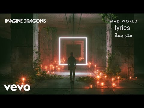 Imagine Dragons - Mad World (Lyrics) مترجمة