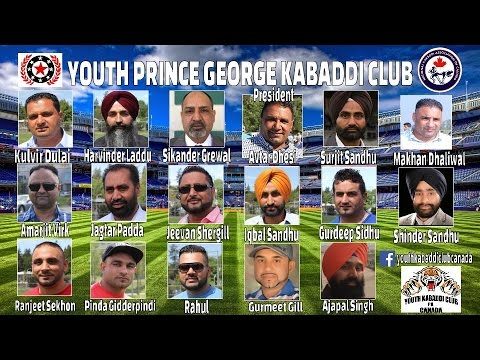 2016 Youth PG Kabaddi Cup Final Match and Post Interviews