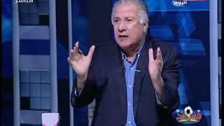 """ك.جمال عبد الحميد يكشف فضيحة """"تودي فى داهية"""" عن اتحاد الكرة تشعل استوديو الحدث"""