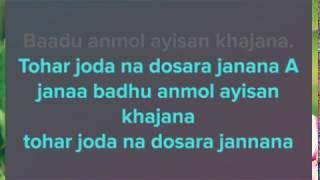 Kawna Devta Ke Garhal Sawaral Khesari Lal Bhojpuri Karaoke Track With Lyrics By Ram Adesh Kushwaha