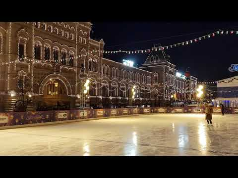 Skating rink on Red Square in Moscow, Russia