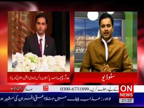 ON News Program News Views With ch Mudaseer Cheema Part 3