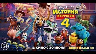 История игрушек 4 (2019) 6+ (Русский трейлер)