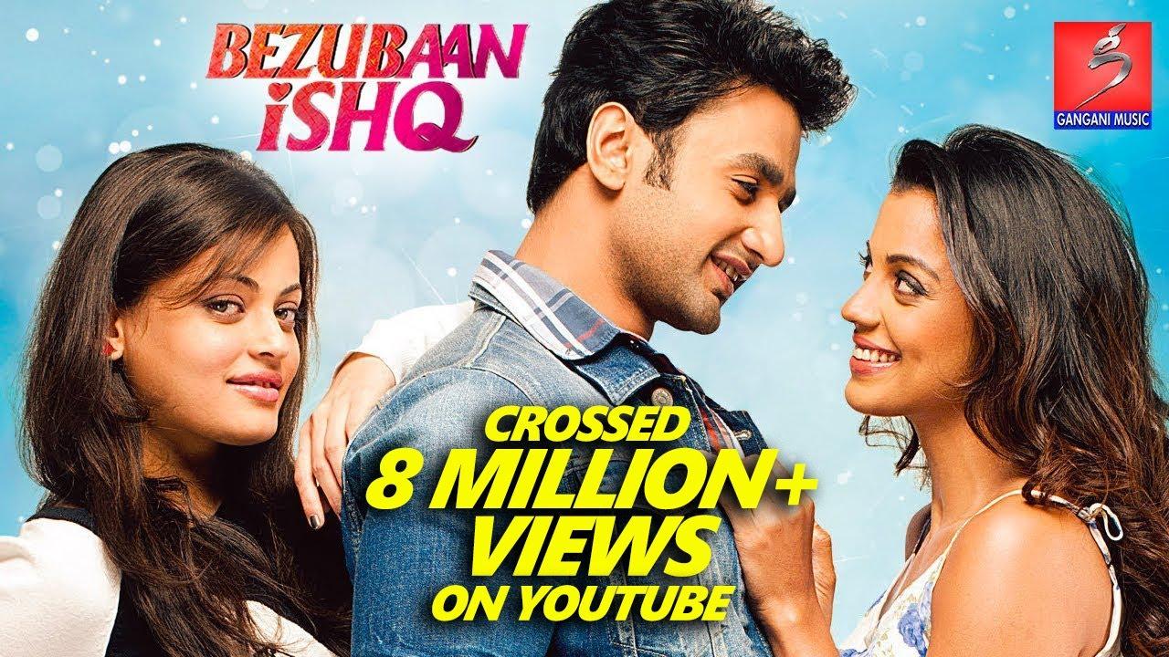 Bezubaan ishq free download