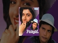 Paayal - Hindi Full Movie - Himalaya - Bhagyashree - Farida Jalal - Annu Kapoor - 90's Hit Movie