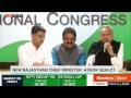 congress-party-addresses-the-media-bq
