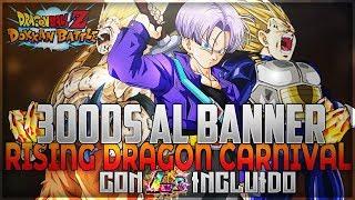 + Summons (Con LR Incluido) Al Doble Rate Banner! | DBZ Dokkan Battle En Español
