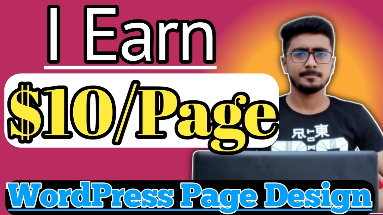 Earn $10/Page | Design Simple Wordpress Page | Earn Money Online | HBA Services