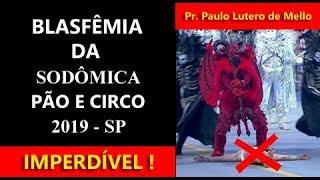 Carnaval 2019: Jesus derrotado pelo diabo ? - Pr. Paulo Lutero de Mello.