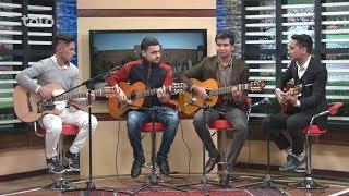 بامداد خوش - موسیقی - اجرای چند پارچۀ گیتار توسط گروه