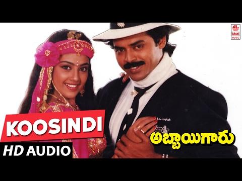 Abbaigaru Songs - Koosindi Koyilamma - Venkatesh, Meena   Telugu Old Songs