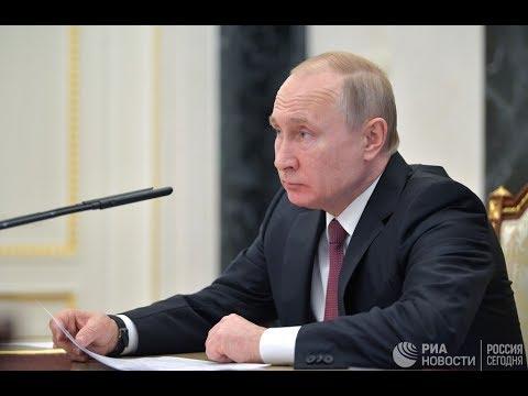Путин на заседании Совета по стратегическому развитию