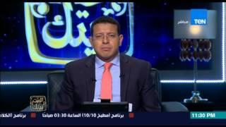 """البيت بيتك - عمرو عبد الحميد """" العثور على جثة رضيعة فى دورة مياه مستشفي القصير بالبحر الاحمر """""""