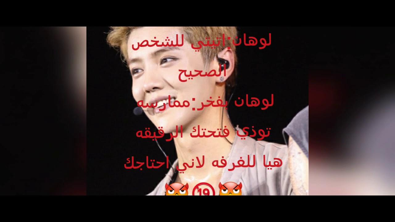 رده فعل Exo لو سألتيهم ما معنى كلمه دادي Youtube