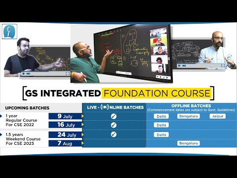 General Studies ONLINE | LIVE UPSC Foundation Course CSE 2021 | 19 June | Rau's IAS