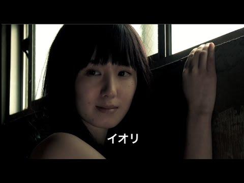 映画『華魂 幻影』DVD予告編
