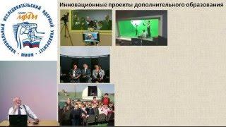 Техносфера современной школы как особая образовательная среда