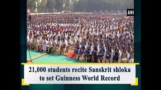 21,000 students recite Sanskrit shloka to set Guinness World Record - Maharashtra News